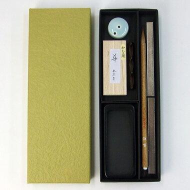 細字用大人の書道セット『豊2』7点携帯にも最適『細筆墨硯文鎮筆置き水滴硯箱』書道用品母の日