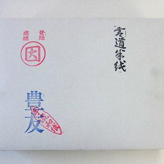 Chinese paper fair copy handmade paper 1000