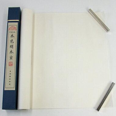 中国名紙【本色絹本宣】半切5枚