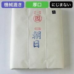 かな用紙練習用半切【朝日】
