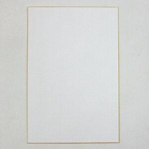 【20%off】 画仙紙 はがき 金椽 10枚 越前和紙 「葉書 絵手紙 一筆 書道」