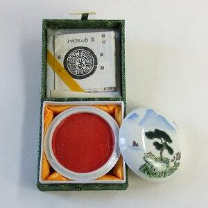 印泥 西冷印社 箭鏃 二両 (60g) 『潜泉印泥 朱肉 落款 篆刻 書道用品』