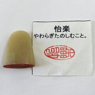 아인중 21×10 mm