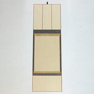 "A hanging scroll many; ""folded paper-wrapping case calligraphy article colored paper display"" for our standard size Japanese paper"