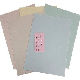 仮名用金銀砂子入楮紙 ほおずき 半懐紙 50枚 『書道用品 加工紙 和紙 かな 仮名』