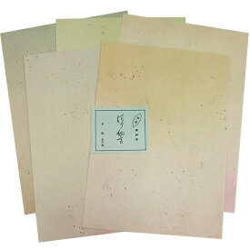 特選 料紙 清少納言 半紙 50枚 『書道用品 加工紙 和紙 かな 仮名』