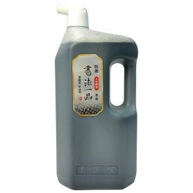 【墨運堂】 特選 書法一品 墨液 2.0L 『墨汁 墨液 液体墨 書道用品』T 12908