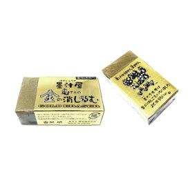 【開明】 墨汁屋さんの金の消しごむ HO1647