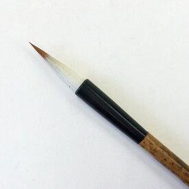 写経用 細筆 泉 5.5mm×27mm 7号 いたち毛 『鼬 小筆 写経 細字 書道用品 書道筆 魁盛堂筆』