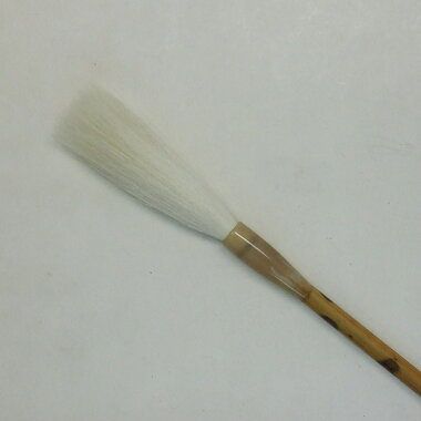 書道筆太筆極上純羊毫筆小10mm×84mm【魁盛堂筆羊毛筆長鋒】