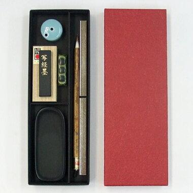 写経セット1b【国産硯三五度天然硯】コンパクトにまとめて携帯用(硯箱付)