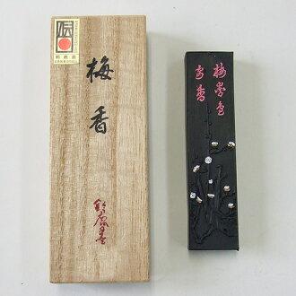 油烟墨-梅香 3丁型 固形墨