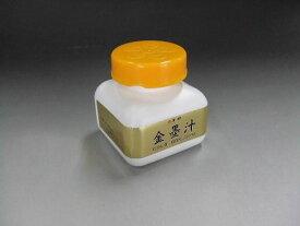 【送料無料】何にでも書け、塗れる 『金墨汁』 60ml 『書道用品 写経用品』
