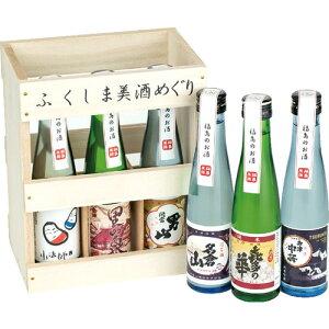 父の日ギフト日本酒飲み比べセットふくしま美酒めぐり桐箱6本入セット180ml×6本