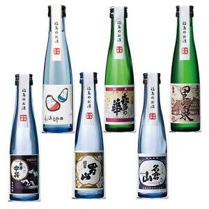 お中元ギフト日本酒飲み比べセットふくしま美酒めぐり桐箱6本入セット180ml×6本