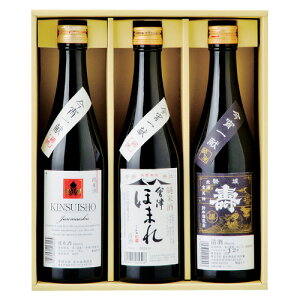 日本酒飲み比べセット今宵一献福島の地酒純米酒3本セット500ml×3本