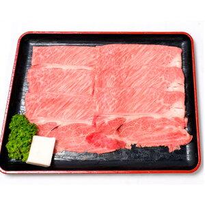 【お歳暮】【送料無料】鳥勝牛肉店 米沢牛肩ロースすき焼き用 300g 産地直送