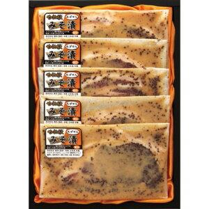 ハム工房都路 味噌漬け豚ステーキ 100g×5枚 EM-01 産地直送