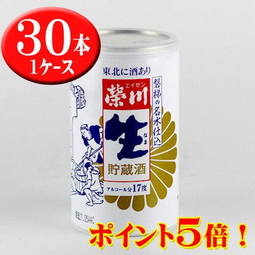 栄川 特醸生貯蔵酒カップ 180ml 30本入 1ケース