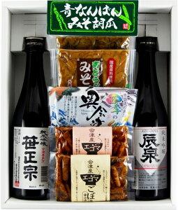 福島 日本酒 漬物 セット 純米吟醸500ml×2本と香精漬物5種セット 日本酒 おつまみセット