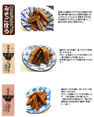 福島の純米吟醸500ml×2本と香精漬物5種セット笹正宗/辰泉