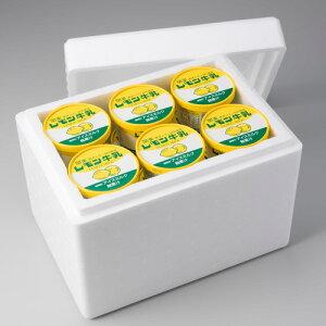 【お歳暮】【送料無料】フタバ食品 レモン牛乳カップ 12個入り 産地直送