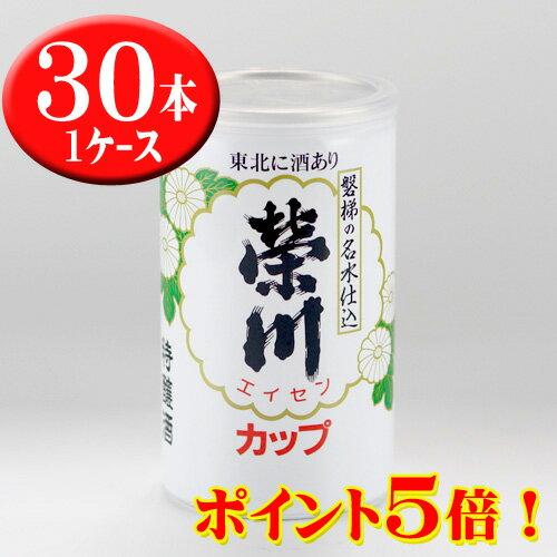 栄川 特醸酒エイセンカップ 180ml 30本入り 1ケース