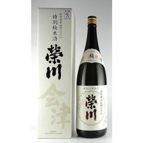 榮川 特別純米酒 1.8L