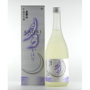 名倉山純米吟醸月弓かほり720ml