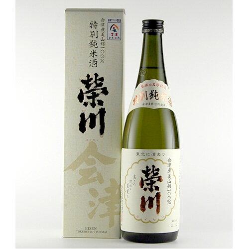 榮川 特別純米酒 720ml