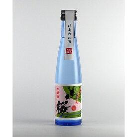 笹の川 吟醸酒 山桜 180ml