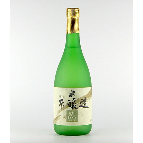 東豊国 本醸造酒 然 720ml
