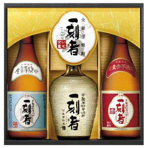宝酒造 全量芋焼酎「一刻者」3種飲みくらべセット ZI-S 720ml×3本