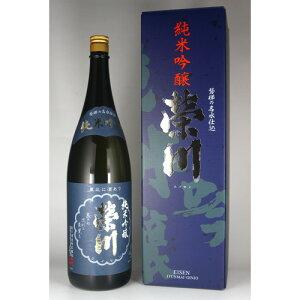 栄川純米吟醸1.8L化粧箱入