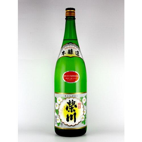 栄川 本醸造酒 1.8L