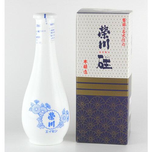 栄川 本醸造酒 ぎょく 300ml 化粧箱入り