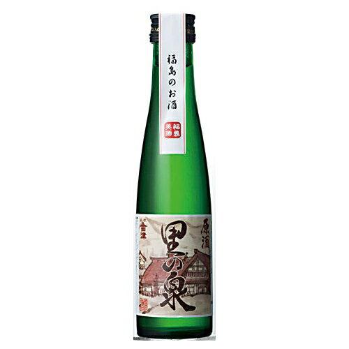 金紋会津 里の泉 原酒 180ml