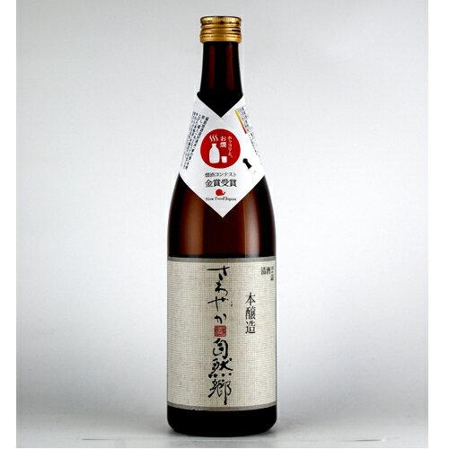 大木代吉本店 本醸造酒 自然郷さわやか 720ml