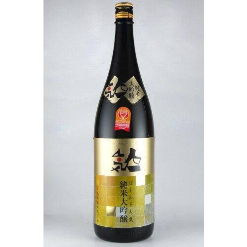 人気一 純米大吟醸 ゴールド人気 1.8L