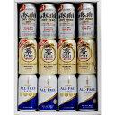 送料無料 ビール 飲み比べ ノンアルコールビールギフトセット 350ml×12缶 アサヒ キリン サントリー