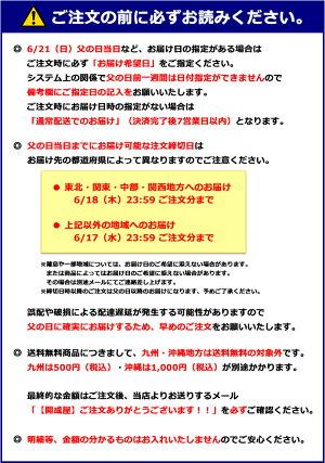 【父の日】日本酒飲み比べセット今宵一献!福島の地酒6本セット500ml×6本