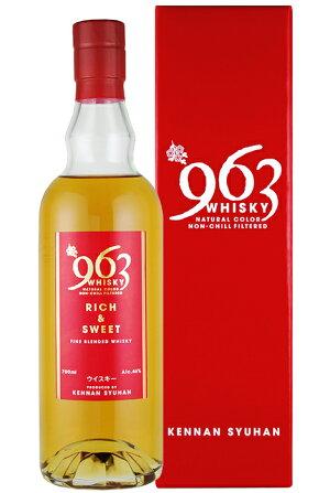 963ブレンデッドリッチ&スウィート700mlカートン入ウイスキー