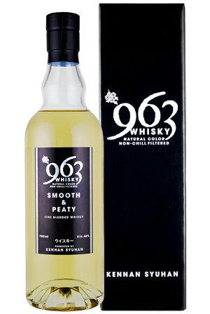 963ブレンデッドスムース&ピーティー700mlカートン入ウイスキー