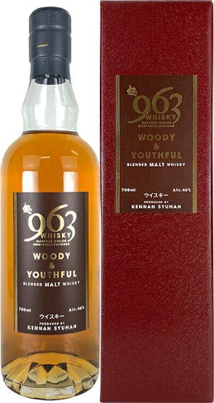 【完全限定品】963ブレンデッドモルトウッディ&ユースフル700mlカートン入ウイスキー
