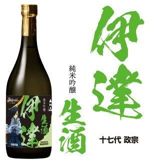 金水晶伊達の酒純米吟醸生酒720ml