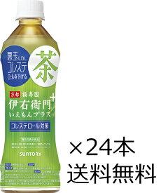 下げる お茶 を コレステロール LDLコレステロールを下げるお茶や飲み物は?緑茶、紅茶等