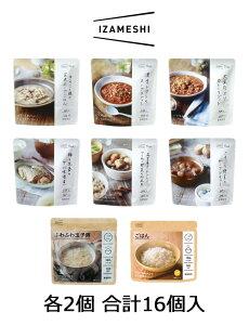 杉田エース「IZAMESHI」 8種×2食(16食)詰め合わせ