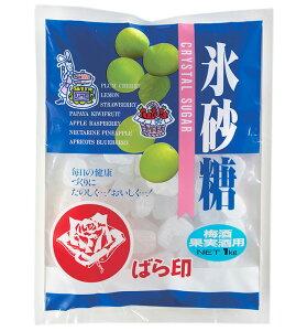 大日本明治製糖 ばら印 氷砂糖 クリスタル 1kg