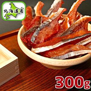 北海道産 鮭とば トバ チップ 300g 送料無料 訳あり お得 鮭トバ サケトバ ちっぷ スライス ソフト ひと口サイズ ソフトタイプ 家飲み ポッキリ おうちグルメ お取り寄せグルメ メール便