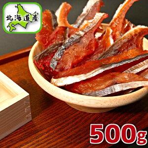 北海道産 鮭とば チップ お徳用 500g 送料無料 訳あり お得 鮭トバ サケトバ ちっぷ スライス ソフト ひと口サイズ 海鮮 家飲み 珍味 酒の肴 つまみ おつまみ 宅飲み おうちグルメ おうち時間